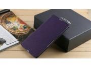 Чехол-книжка для Sony Xperia Z Ultra C6802/C6833 фиолетовый кожаный..