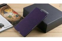 Чехол-книжка для Sony Xperia Z Ultra C6802/C6833 фиолетовый кожаный
