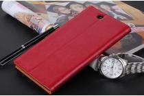 Фирменный чехол-книжка из качественной импортной кожи с подставкой и визитницей для Sony Xperia Z Ultra C6802/C6833 /XL39h красный