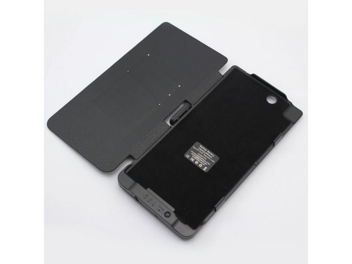 Чехол-книжка со встроенной усиленной мощной батарей-аккумулятором большой повышенной расширенной ёмкости 4500m..