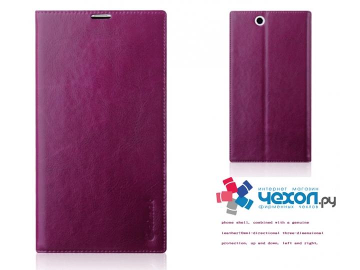 Фирменный чехол-книжка из качественной импортной кожи с мультиподставкой для Sony Xperia Z Ultra фиолетовый..