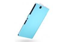 Фирменный оригинальный чехол-книжка для Sony Xperia Z Ultra C6802/C6833 голубой  пластиковый