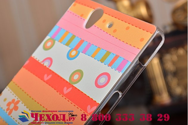 """Фирменная необычная уникальная пластиковая задняя панель-чехол-накладка для Sony Xperia Z C6602/C6603 (L36h) """"тематика Радуга"""""""