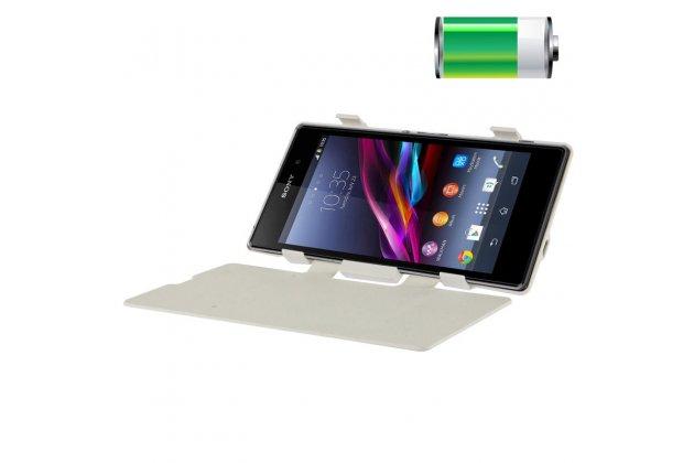 Чехол-книжка со встроенной усиленной мощной батарей-аккумулятором большой повышенной расширенной ёмкости 2800mAh для Sony Xperia Z (C6603) черный + гарантия