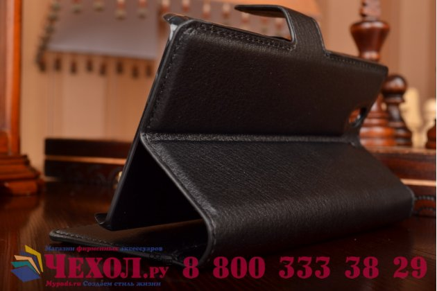 Фирменный чехол-книжка с подставкой для Sony Xperia Z C6602/C6603 черный