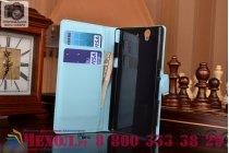 Фирменный чехол-книжка с подставкой для Sony Xperia Z C6602/C6603 голубой