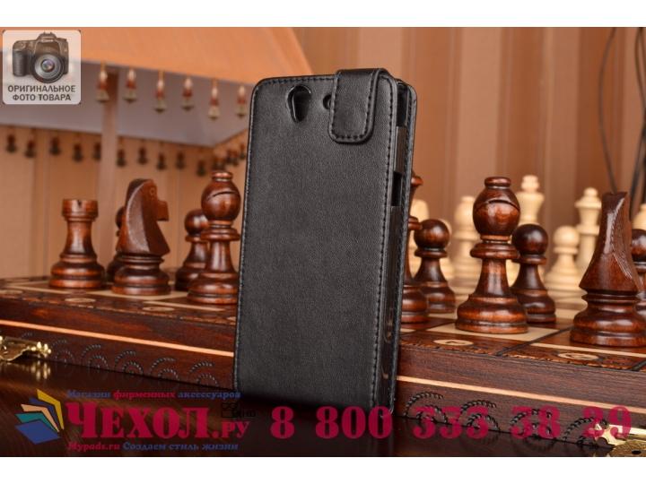 Фирменный оригинальный вертикальный откидной чехол-флип для Sony Xperia Z C6602/C6603 (L36h) черный кожаный..