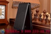 Фирменный оригинальный вертикальный откидной чехол-флип для Sony Xperia Z C6602/C6603 (L36h) черный кожаный