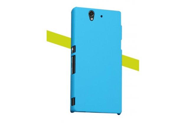 Фирменная задняя панель-крышка-накладка из тончайшего и прочного пластика для Sony Xperia Z C6602/C6603 (L36h) голубая