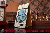 """Фирменный вертикальный откидной чехол-флип для Sony Xperia Z1 Compact D5503 """"тематика Сова"""""""