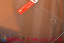 Фирменное защитное закалённое противоударное стекло премиум-класса из качественного японского материала с олеофобным покрытием для Sony Xperia Z1 (C6903)