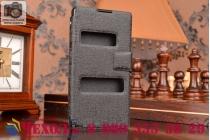 Фирменный чехол-книжка для Sony Xperia Z1 (C6903) черный с окошком для входящих вызовов и свайпом водоотталкивающий