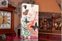 """Фирменный уникальный необычный чехол-книжка для Sony Xperia Z1 (C6903) """"тематика цветок Сакуры"""""""