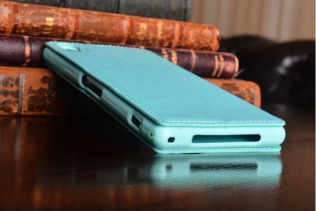Фирменный чехол-книжка для Sony Xperia Z1 (C6903) бирюзовый с окошком для входящих вызовов водоотталкивающий