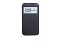Фирменный чехол-книжка для Sony Xperia Z1 (C6903) черный с окошком для входящих вызовов водоотталкивающий