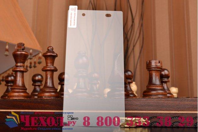 Фирменное защитное закалённое противоударное стекло премиум-класса из качественного японского материала с олеофобным покрытием для Sony Xperia Z2 (D6503)