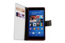 Фирменный чехол-книжка для Sony Xperia Z3 Compact D5803 с визитницей и мультиподставкой белый кожаный