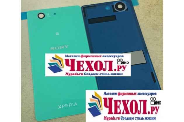 Родная оригинальная задняя крышка-панель которая шла в комплекте для Sony Xperia Z3 Compact / Mini / D5803 / D5833 /M55w зеленая