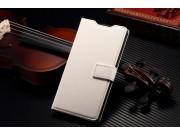Фирменный чехол-книжка из качественной импортной кожи для Sony Xperia Z3 D6603/ Z3 Dual D6633 белый..