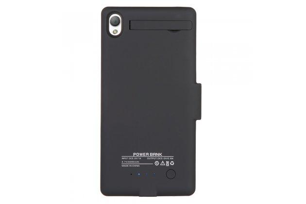 Чехол бампер со встроенной усиленной мощной батарей-аккумулятором большой повышенной расширенной ёмкости 3200mAh для Sony Xperia Z3 D6603/ Z3 Dual D6633 черный + гарантия