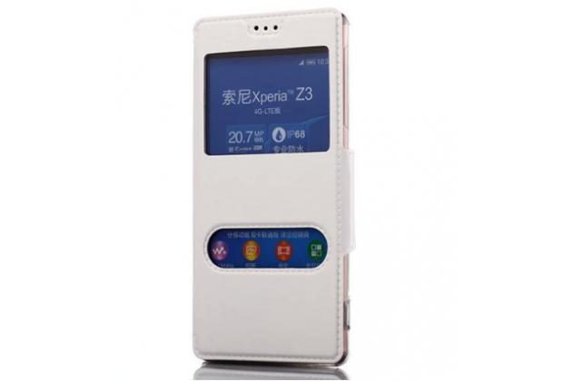 Фирменный оригинальный чехол-книжка для Sony Xperia Z3 D6603/ Z3 Dual D6633 белый кожаный с окошком для входящих вызовов и свайпом