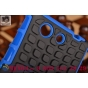 Противоударный усиленный ударопрочный фирменный чехол-бампер-пенал для Sony Xperia Z4 Compact синий..