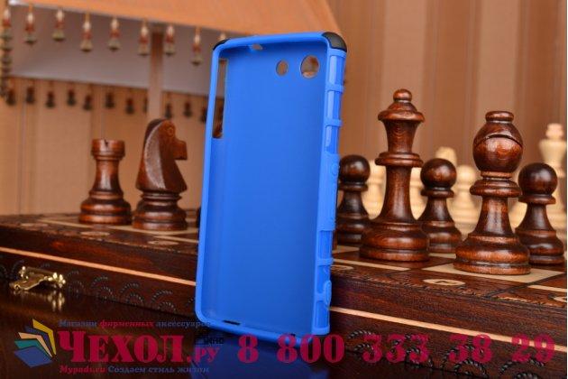 Противоударный усиленный ударопрочный фирменный чехол-бампер-пенал для Sony Xperia Z4 Compact синий