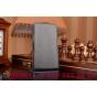 """Фирменный оригинальный вертикальный откидной чехол-флип для Sony Xperia Z4 Compact черный кожаный """"Prestige"""" Италия"""