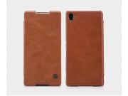 Фирменный чехол-книжка из качественной импортной кожи с мульти-подставкой и визитницей для Sony Xperia Z4/Z3+ ..