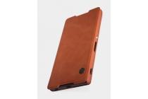 """Фирменный чехол-книжка из качественной импортной кожи с мульти-подставкой и визитницей для Sony Xperia Z4/Z3+ коричневый """"Ретро"""""""
