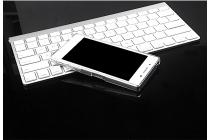 Фирменная задняя панель-крышка-накладка из тончайшего и прочного пластика для Sony Xperia Z4 /Z3+ прозрачная