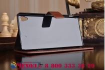 Фирменный чехол-книжка из качественной импортной кожи с мульти-подставкой застёжкой и визитницей для Sony Xperia Z4/Z3+ (Сони Иксперия З4/З3 плюс) коричневый