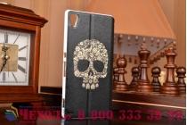 Фирменный чехол-книжка с безумно красивым расписным рисунком черепа на Sony Xperia Z4 /Z3+ с окошком для звонков