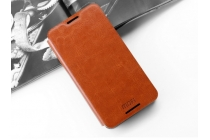 Фирменный чехол-книжка из качественной водоотталкивающей импортной кожи на жёсткой металлической основе для Sony Xperia Z4 /Z3+ коричневый