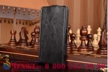 Фирменный оригинальный вертикальный откидной чехол-флип для Sony Xperia Z4/Z3+ черный кожаный