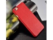Фирменная премиальная элитная крышка-накладка из качественной импортной кожи для Sony Xperia Z5 compact E5803/..