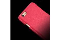 """Фирменная премиальная элитная крышка-накладка из качественной импортной кожи для Sony Xperia Z5 compact E5803/ E5823/ Z5 Compact Premium 4.6"""" красная"""