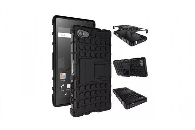 """Противоударный усиленный ударопрочный фирменный чехол-бампер-пенал для Sony Xperia Z5 compact E5803/ E5823/ Z5 Compact Premium 4.6"""" черный"""