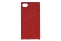 """Элитная задняя панель-крышка премиум-класса из тончайшего и прочного пластика обтянутого кожей крокодила для Sony Xperia Z5 compact E5803/ E5823/ Z5 Compact Premium 4.6"""" красная"""