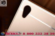 Фирменная для Sony Xperia Z5 / Z5 Dual Sim E6603/E6633 5.2 металлическая задняя панель-крышка-накладка из тончайшего облегченного авиационного алюминия золотого цвета