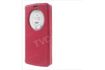 """Фирменный чехол-книжка для Sony Xperia Z5 compact E5803/E5823/Z5 Compact Premium  4.6"""" красный с окошком для входящих вызовов из водоотталкивающего материала"""