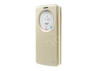 """Фирменный чехол-книжка для Sony Xperia Z5 compact E5803/E5823/ Z5 Compact Premium 4.6"""" золотой с окошком для входящих вызовов из импортной кожи"""