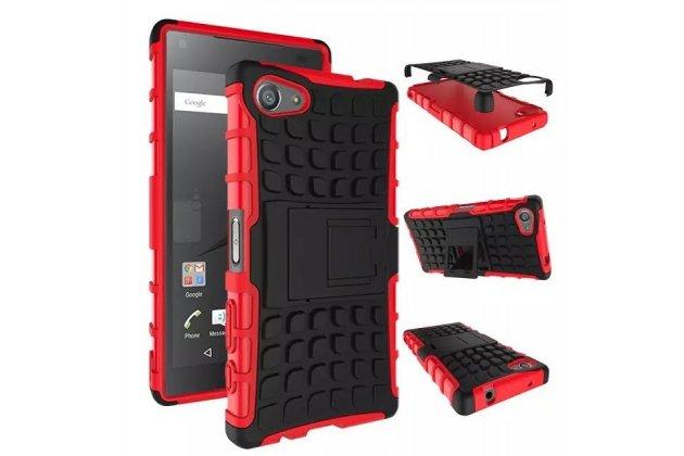 """Противоударный усиленный ударопрочный фирменный чехол-бампер-пенал для Sony Xperia Z5 compact E5803/ E5823/ Z5 Compact Premium 4.6"""" красный"""