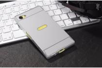 """Фирменная металлическая задняя панель-крышка-накладка из тончайшего облегченного авиационного алюминия для Sony Xperia Z5 compact E5803/ E5823/ Z5 Compact Premium 4.6"""" серебристая"""