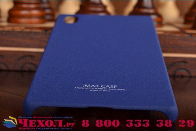 Фирменная задняя панель-крышка-накладка для  Sony Xperia Z5 / Z5 Dual Sim E6603/E6633 5.2 из тончайшего и прочного пластика с нескользящим покрытием синяя