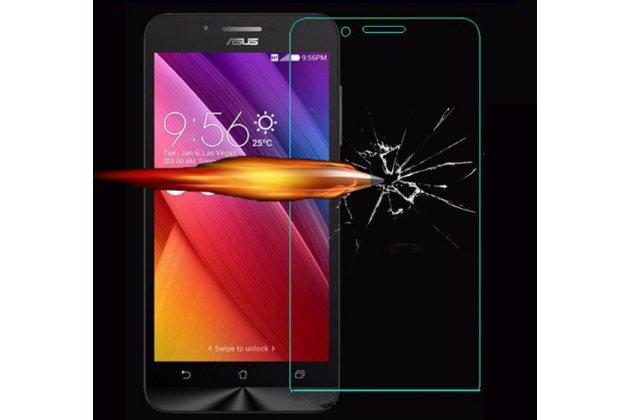 Фирменное защитное закалённое противоударное стекло премиум-класса из качественного японского материала с олеофобным покрытием для Asus Zenfone Go ZB500KL/ZB500KG 5.0 (X00AD/A/C)