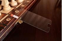 Фирменное защитное закалённое противоударное стекло премиум-класса из качественного японского материала с олеофобным покрытием для Xiaomi Mi6
