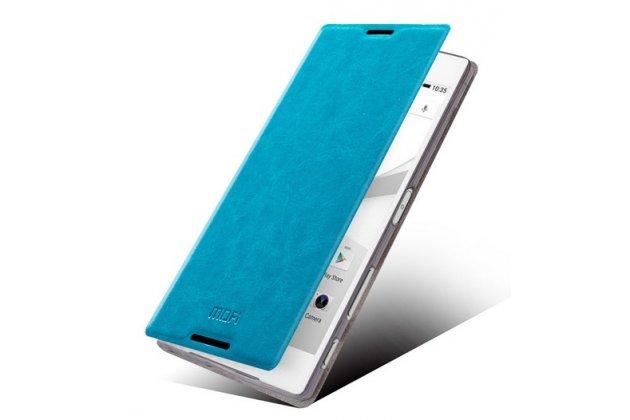 Фирменный чехол-книжка  для  Sony Xperia Z5 / Z5 Dual Sim E6603/E6633 5.2 из качественной водоотталкивающей импортной кожи на жёсткой металлической основе голубого цвета