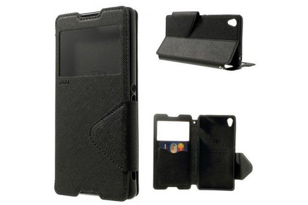 Фирменный чехол-книжка для  Sony Xperia Z5 / Z5 Dual Sim E6603/E6633 5.2  черный с окошком для входящих вызовов водоотталкивающий