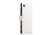 """Фирменный чехол-книжка из качественной импортной кожи с мульти-подставкой застёжкой и визитницей для Sony Xperia Z5 / Z5 Dual Sim E6603/E6633 5.2"""" белый"""